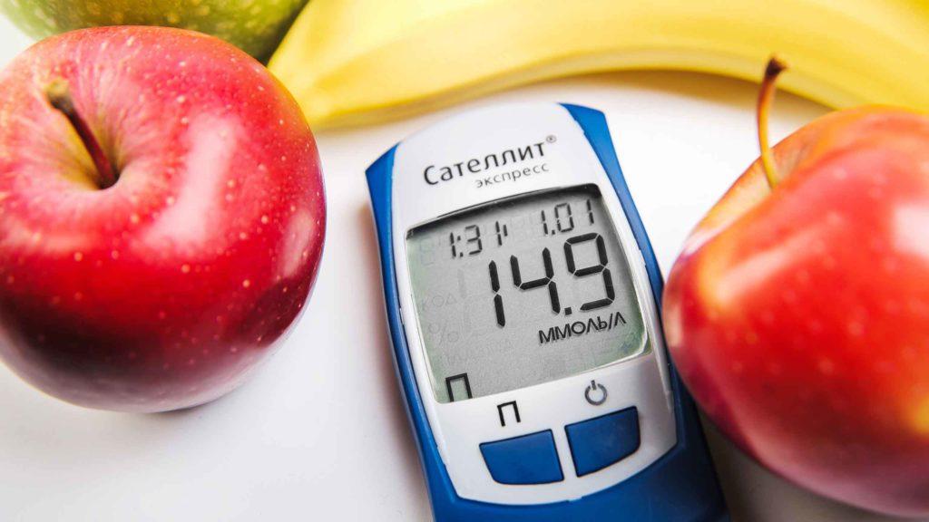 Clinique de prévention et traitement du diabète